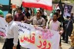 گزارش تصویری از راهپیمایی روز قدس در مسجدسلیمان