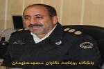 کشف 54800 نخ سیگار قاچاق در مسجدسلیمان