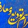حسين پور توديع و دارابی به عنوان رييس امور عشایر انديكا معارفه شد