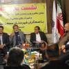 بازدید مدیر عامل سازمان صنایع کوچک و شهرکهای صنعتی ایران از شهرک های صنعتی مسجدسلیمان