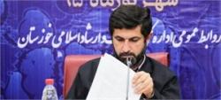 استاندارخوزستان برنامه دور روزه سفر معاون اول رئیس جمهوری را اعلام کرد