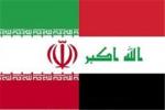 انعقاد تفاهمنامه همکاری میان نمایندگان ورزش خوزستان و عراق