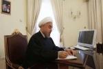 پيام تسليت رئيس جمهور به مناسبت در گذشت حاج هدايت الله جهان آرا