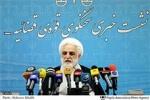 11 هزار زندانی در سال 94 مشمول عفو رهبری قرار گرفتند