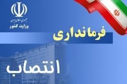 سه انتصاب جدید توسط استاندار خوزستان