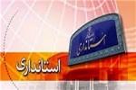 انتخاب «غلامرضا شریعتی» یا «علیاصغر احمدی» برای تصدی استانداری خوزستان توسط هیات دولت
