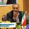 فرماندار مسجدسلیمان: متاسفانه اعضای شورای شهر مسجدسلیمان به دلیل اختلافهایی که بین خود دارند، به دو گروه تبدیل شدهاند/ بیشتر طرحهای شهر در حوزه شهری در بخشهای عمرانی و خدمات شهری متوقف شده است