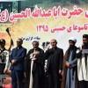 گزارش تصویری از مراسم روز تاسوعا در مسجدسلیمان