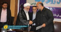 تودیع و معارفه سرپرستان قدیم و جدید مسجدسلیمان برگزار شد