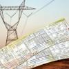 قطعی برق اداره ارشاد و فرهنگ اسلامی مسجدسلیمان به علت بدهی