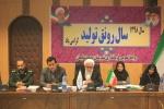 جلسه کمیته برنامه ریزی شهرستان مسجدسلیمان برگزار شد+ تصاویر