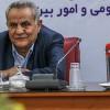 آقای عالیپور! کمی از «لبیک» تان را هم برای مردم خوزستان بگذارید