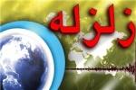 صبح امروز سالند خوزستان 6 بار لرزید
