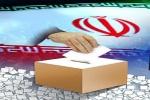 ۹ کاندیدای دیگر شورای شهر در خوزستان تایید شدند/احتمال ادامه تایید صلاحیتها