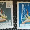 اهدای 2 قطعه تمبر قدیمی به موزه نفت مسجدسلیمان
