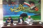 جلسه کمیسیون حفاری جهت شروع عملیات گاز رسانی برگزار شد