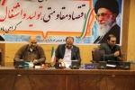 گزارش تصویری راستا نیوز از تحلیف شورای شهر مسجدسلیمان و گلگیر