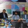 برگزاری جلسه سرمایه گزاری و رفع موانع پتروشیمی و پتروپالایش بختیاری مسجدسلیمان + تصاویر