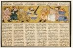 بزرگترین سلسله ایرانی، کوچکترین جز شاهنامه