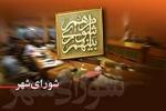 نمره، 11 مرد شورا چند می شود؟/ اعتماد مردم به شما یا حجب و حیای مردم مسجدسلیمان!؟