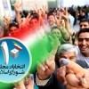 سهم خوزستان از تایید صلاحیتهای جدید یک نفر است/ لیست کامل نامزدهای انتخاباتی فردا رسما جهت اطلاع مردم از طریق فرمانداریها اعلام خواهد شد