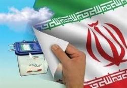 اسامی کاندیداهای تائید شده حوزه انتخابیه مسجدسلیمان، اندیکا، لالی و هفتکل
